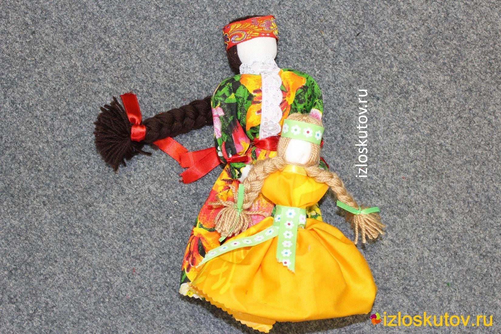 """Кукла """"Ведучка"""" (Ведущая по жизни) в желтом № 1002"""