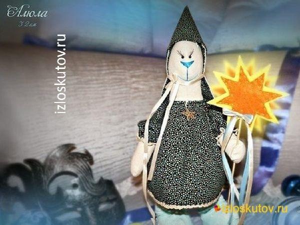 """Лоскутная игрушка Заяц """"Звездочет"""" № 1011"""
