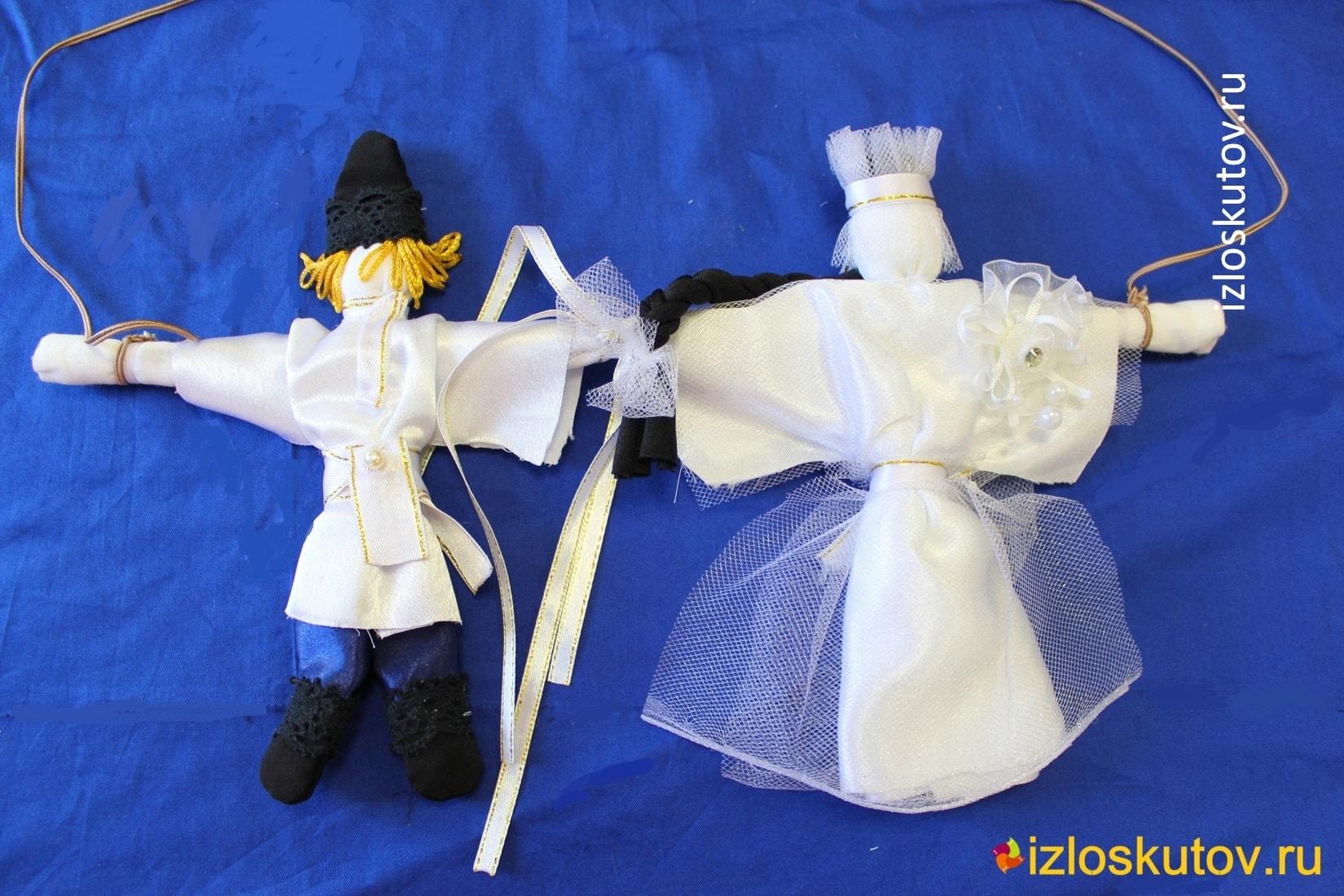 """Народная кукла """"Неразлучники"""" свадебные № 1090"""