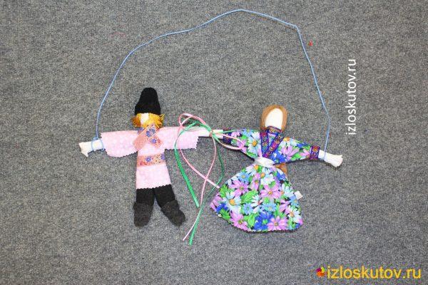 Народная Кукла «Неразлучники» в розовом № 1098