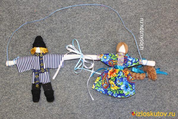 Народная Кукла «Неразлучники» в полосатом № 1100