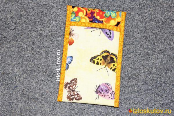 "Очешник ""Бабочки"" № 1182"