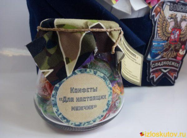 """Мужской подарок """"Войска сладкоежек"""" № 515"""
