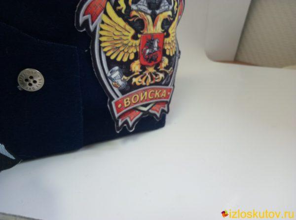 """Мужской подарок """"Гаражные войска"""" № 535"""