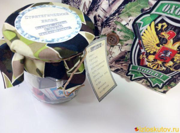 """Мужской подарок """"Охотничьи войска"""" № 567"""